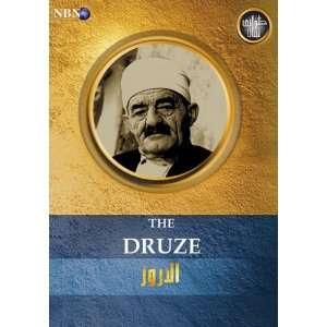 Lebanese Religions: The Druze: Al Hakim: Movies & TV