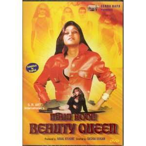 Queen (I Am a Beauty Queen)   Original Hindi Version with English