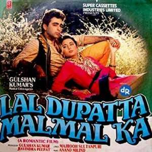 Lal Dupatta Malmal Ka (Indian Film/ Bollywood Film/ Hindi Film/ Anand