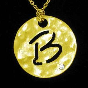 Gold Diamond Alphabet Initial B Round Necklace Pendant with Chain