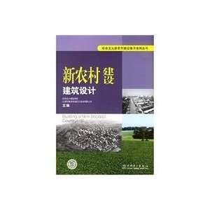 BEI JING KE ZHI CHENG SHI ZHENG SHE JI ZI XUN YOU XIAN GONG SI Books