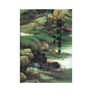 male labor Paintings [hardcover] (9787532544738) LAO JI XIONG Books