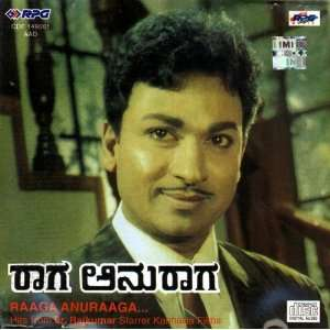 Raaga Anuraaga   Hits Of Dr. Rajkumar: Various Artists: Music