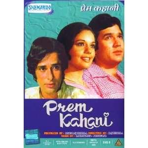Prem Kahani Rajesh Khanna, Mumtaz, Shashi Kapoor, Vinod