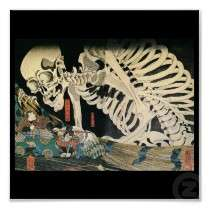 11.70   Samurai Fighting and a Giant Skeleton c. 1800s Posters