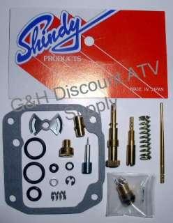 1985 1986 Suzuki LT230GE LT 230 GE Carb Carburetor Kit