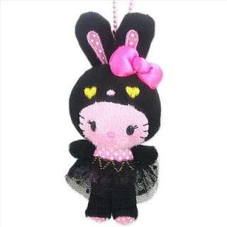 Hello Kitty Cell Phone Charm Keychain Rabbit Sanrio