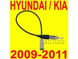 HYUNDAI KIA AFTERMARKET RADIO ANTENNA ADAPTER 2009 2011