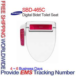 SAMSUNG Digital Heating Bidet Toilet Seat * SBD 465C