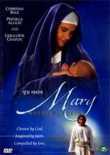 Mary, Mother of Jesus DVD (1999) *NEW*Christian Bale